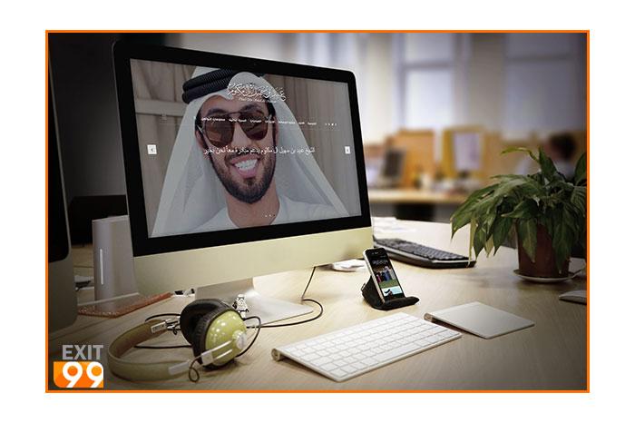Sheikh Obaid Website